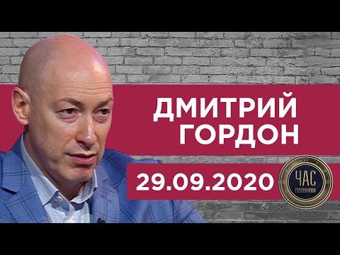 Гордон на 'Украина24'.