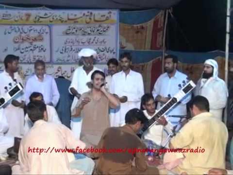 raja hafeez babar and hafiz mazhar dinapart 3 doovi
