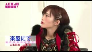 AKB48SHOWコント 山本彩 山本彩加 さや姉 あーやん.