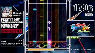 【DTXMania XG】AKIHIRO NAMBA×TAKESHI UEDA - FIGHT IT OUT feat.K(Pay money To my Pain)【EXVSFB】