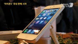 """[눈TV] """"기다렸다 아이폰5"""" 7일…"""