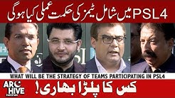 PSL4 Teams Strategy and Planning