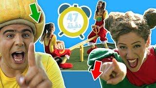 فوزي موزي وتوتي -في سلسلة مشاهد متواصلة - 47 دقيقة