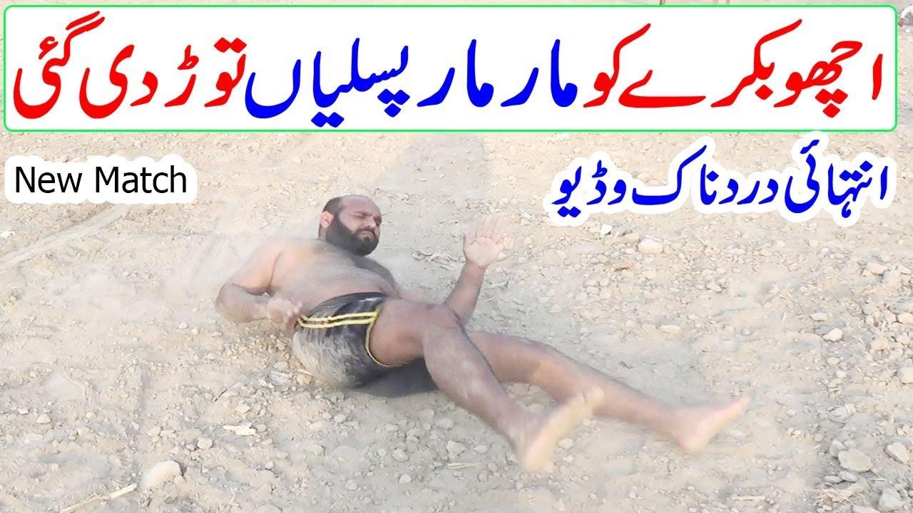 Achu Bakra Vs Sheeshnag Mar Mar Kr Phasliya Tor Open Kabaddi Match Part 2 | Javed Jatto Vs N Maloom