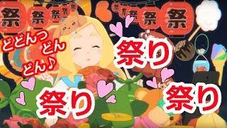 はぴふり!東雲めぐちゃんのお部屋♪【9/5朝配信】