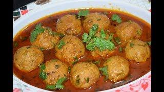 Chicken Kofta Curry    Restaurant Style    Very Delicious