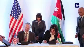 329 مليون دولار مساعدات تنموية من الولايات المتحدة  للأردن (30-4-2019)