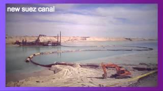 قناة أرشيف قناة السويس الجديدة : الكراكات فى القناة 13مارس 2015