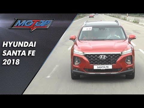 Hyundai Santa Fe 2018 Хюндай Санта Фе