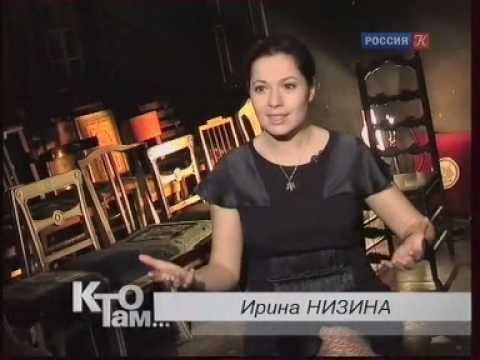 Ирина Низина Голая