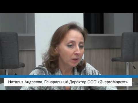Интервью Кластер развития инноваций в энергетике и промышленности