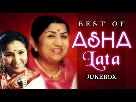 Women's Day Special | Asha & Lata Hit Songs | Evergreen Old Hindi Songs | Jukebox