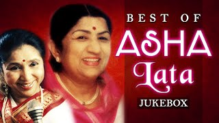 Asha & Lata Hit Songs | Evergreen Old Hindi Songs | Jukebox