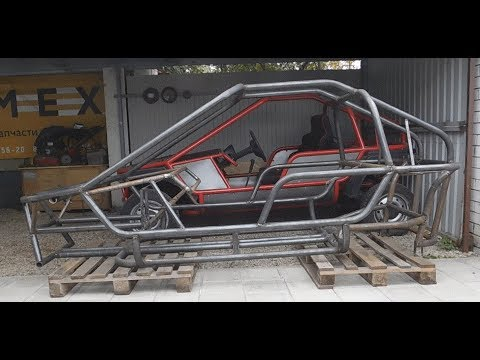 Багги своими руками.Изготовление каркаса.How To Make A Car.Homemade Buggy.