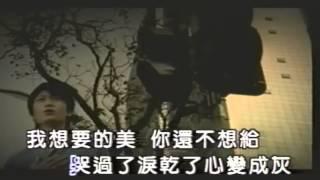 Bie shuo wo de yan lei ni wu suo wei dong lai dong wang Mp3