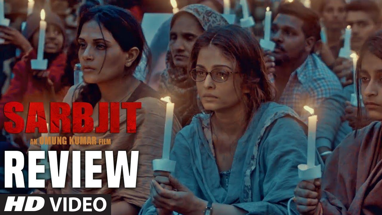 SARBJIT Movie Audience REVIEW | Randeep Hooda, Aishwarya Rai Bachchan, Richa Chadda | T-Series