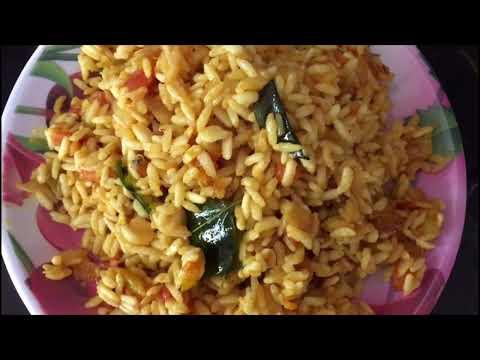Uggani Recipe In Telugu | Instant Breakfast Recipe Vaggani | Borugula Upma | Maramarala Upma Recipe