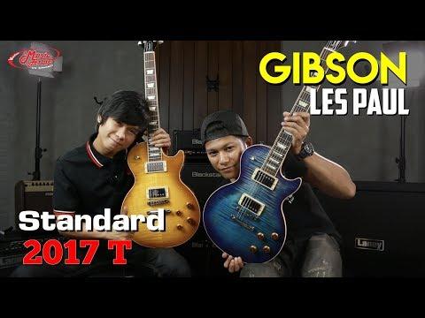 รีวิวกีต้าร์ไฟฟ้า Gibson Les Paul Standard 2017 T l กีต้าร์ HIGH END