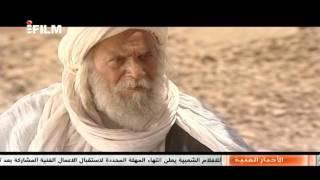 الفلم الإيراني ( اللاجئ ) مدبلج حياة الصحابي عثمان بن مضعون