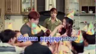 [HM VCD Vol 142] Srolanh Knhom Jae Knhom Ban Te by Chhorn Sovannareach
