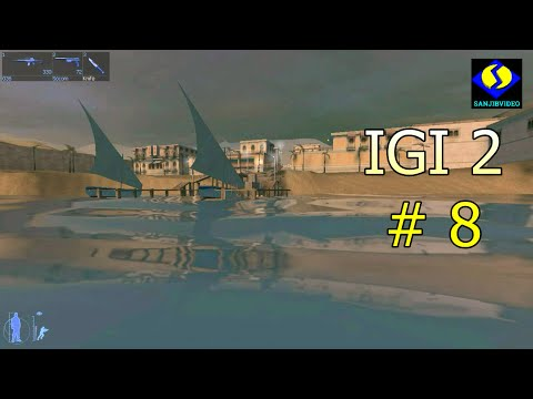 IGI2 #8 of 19 - Libyan Rendezvous - Covert Strike - Mission