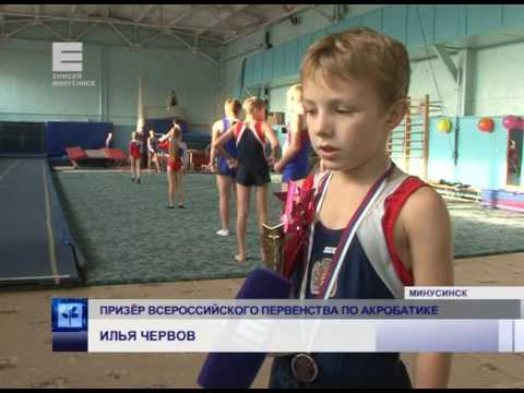 Призёры России (Енисей Минусинск)