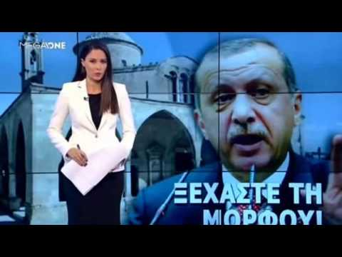 10.11.2016 - Evening Cyprus News - MegaTV