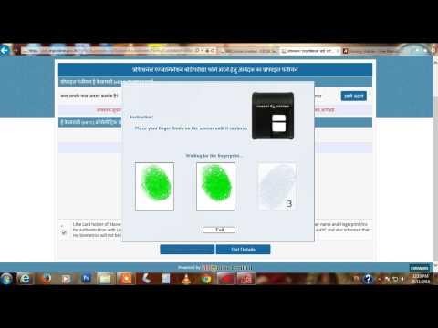 how to configure internet explorer for cogent csd200 for mponline