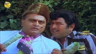 Chalapathi & Giri Babu Super Hit Comedy Scene | Telugu Comedy Movies | Express Comedy Club