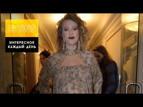 КСЕНИЯ СОБЧАК на последнем месяце беременности провела концерт / Ксения Собчак когда родит