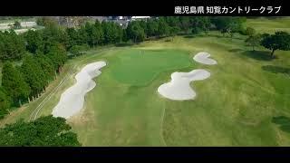[ 가고시마 골프] 지란/치란(知覧) Chiran Go…