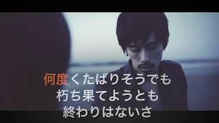 ONE OK ROCK - The Beginning - Karaoke からおけ