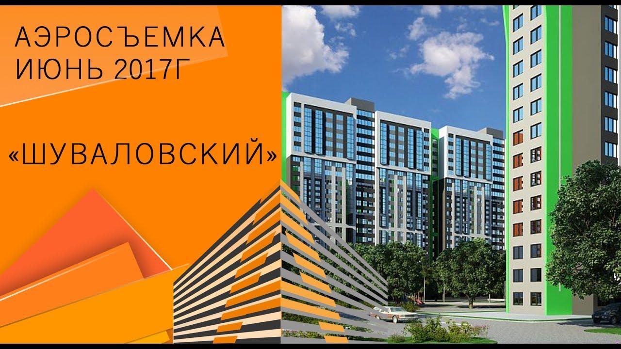 ОБЗОР квартиры: Санкт-Петербург, Евродвушка, ЖК Легенда.OVERVIEW .
