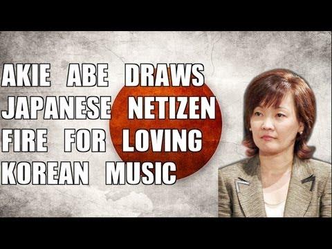 Japanese Netizens Attack Akie Abe