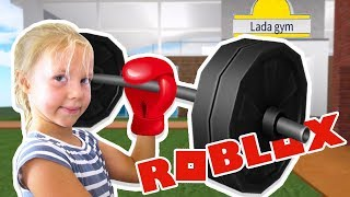 GET IN SHAPE! My Exercise Routine Gym Tycoon [Roblox]