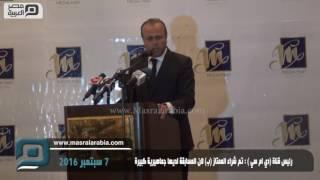 مصر العربية | رئيس قناة (دي ام سي ) : تم شراء الممتاز (ب) لان المسابقة لديها جماهيرية كبيرة