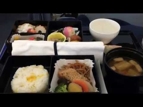 ANA All Nippon Airways Business Class Boeing 787-8 Dreamliner from Haneda to Manila