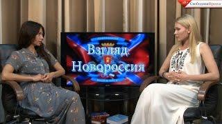 """Мария Катасонова: """"Победа будет за нами!"""""""