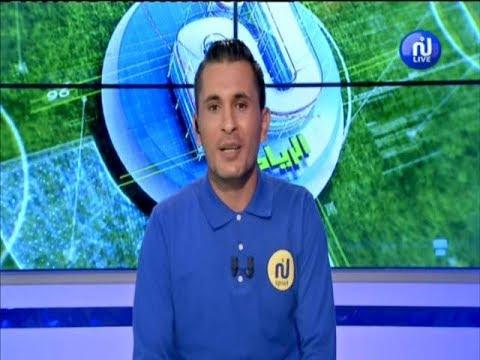 Infos sport du Vendredi 03 Aoûte 2018 - Nessma Tv