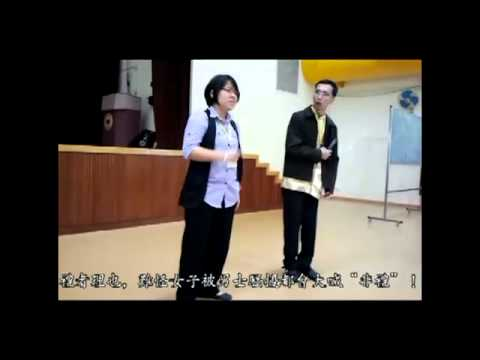 The 6th International Chinese Classical Culture Recitation & Seminar