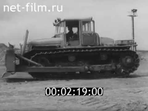 БУЛЬДОЗЕР НА ОТВАЛЕ СССР 1976г