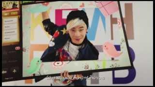 """สวยผ่าน APP - อนุชิต นาคสุข """"แม็กนั่ม"""" (Official MV)"""