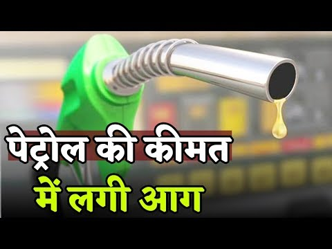 Petrol, diesel hit new lifetime highs on the 7th straight day of fuel price hikes