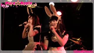 ライブアイドル Pure☆Apple(ぴゅああっぷる)のPRVです。 ライブアイド...