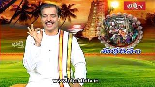 Hanuman Aradhana | Shashti Vratham | Significance | Shubha Dinam | Archana | Bhakthi TV