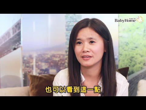 莊琳君-德國幼教師:學前教育背單字.學算術,對孩子一生重要嗎?【BabyHome人物專訪】