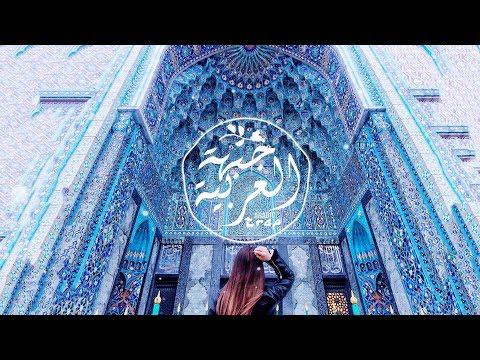 Arabic Remix l  Yunee ريمكس عربي by FG ( Oriental Trap Music ) l  Shah-i-Zinda l Samarkand