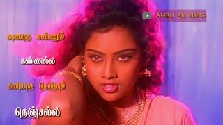Saathu Nada Saathu💗💗//Sethupathi IPS Movie// Tamil Whatsapp Status//Romantic Love Song