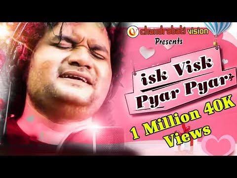 Isk Visk Pyar Pyar NEW ALBUM VIDEO(HUMAN SAGAR , & DIPTI) chandrabati vision