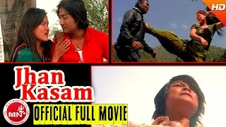 "New Nepali Movie   Jan Kasam ""जान कसम""   Ft.Bimal Rai/Rashmi Rai/Bijaya Gole   Nepali Full Movie"